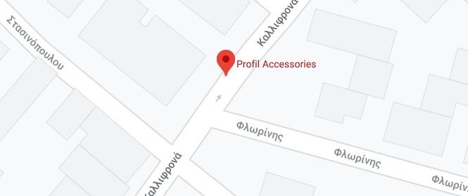 Βρείτε μας στο Χάρτη - Profil Accessories