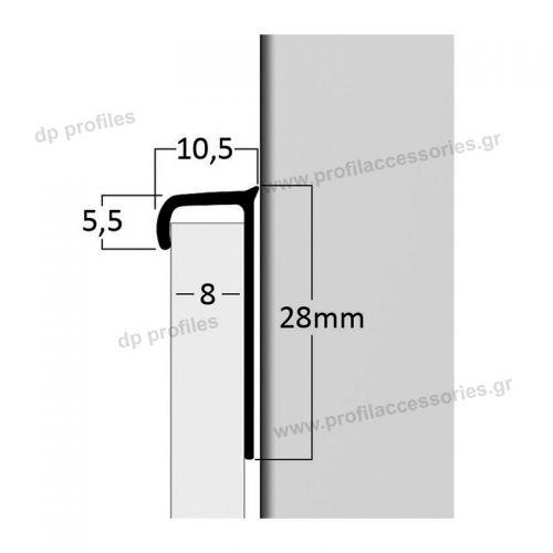 010 (8mm) - Αλουμινίου στο D. P. PROFILES